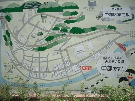 nakabe_map