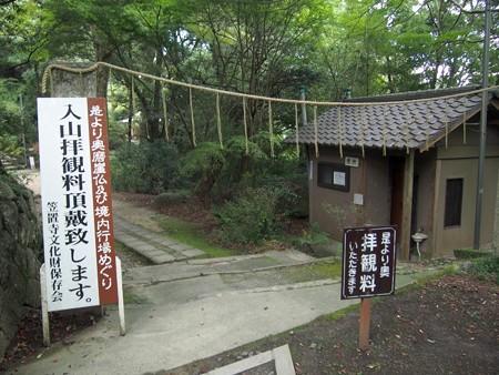 kasagitera22