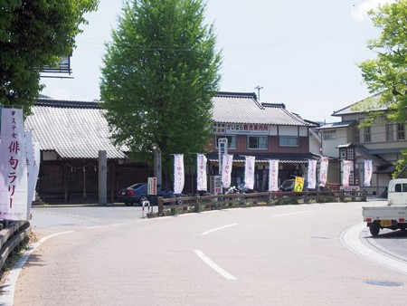 kasiwabaranoookeyaki03