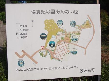 youkihinosato_map