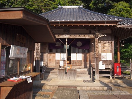 youkihinosato20