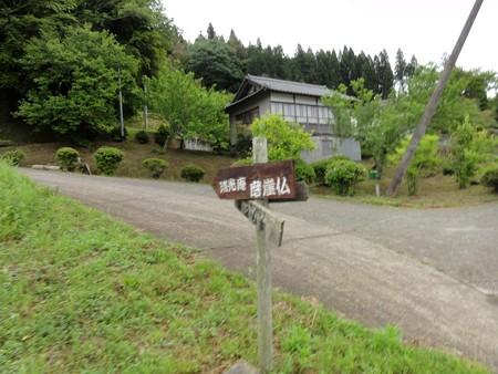 zuikouan_magaibutu02