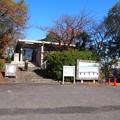 Photos: setanokarabasi10