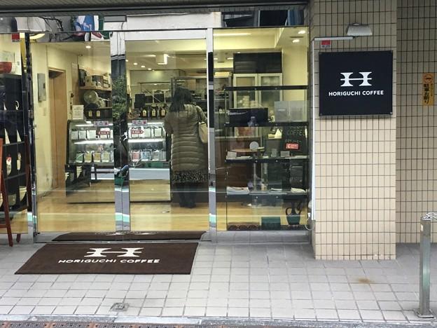 Photos: 堀口珈琲?