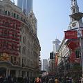 上海 南京東路