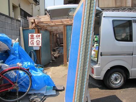畳を敷きこみ03