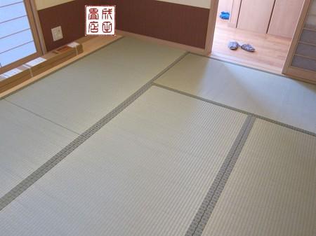 畳を敷きこみ04