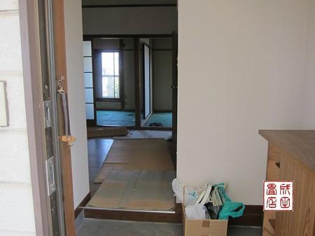 アパート01