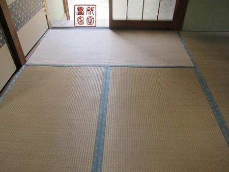 貸家畳の引き上げ05