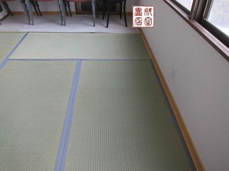 新畳の敷きこみ01