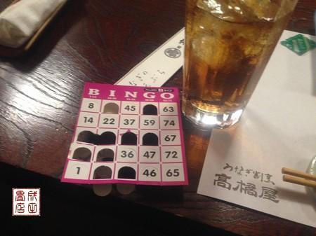 うなぎ割烹高橋屋04