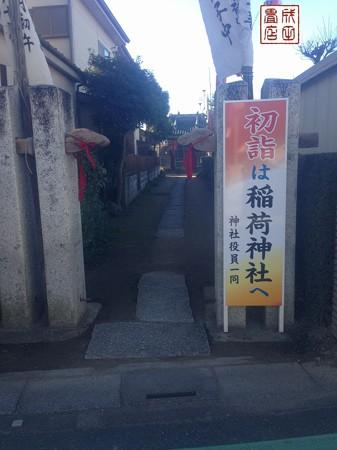 近くの神社08