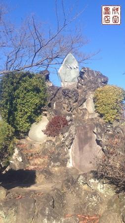 近くの神社10