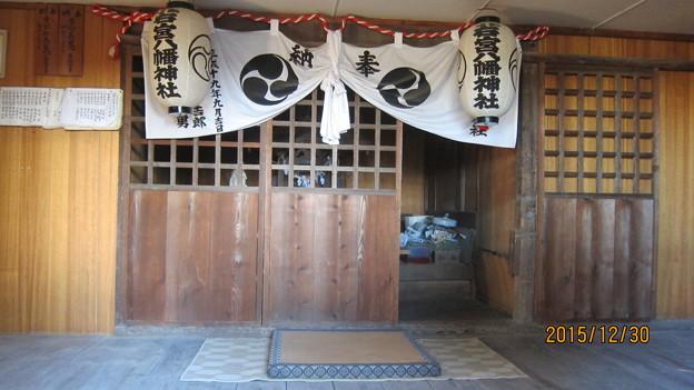 若宮神社04
