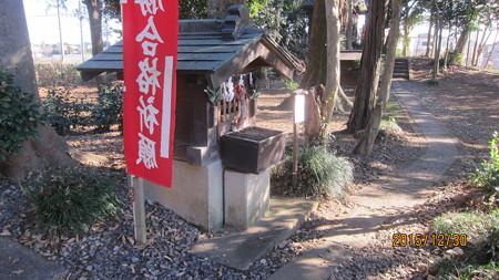 姫宮神社08