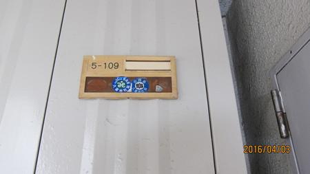 5-109号01