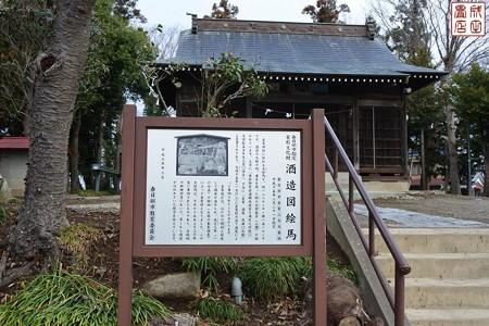 倉常神社02