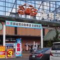写真: 2012-01-01 00.00.00-66