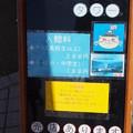 写真: 2012-01-01 00.00.00-92