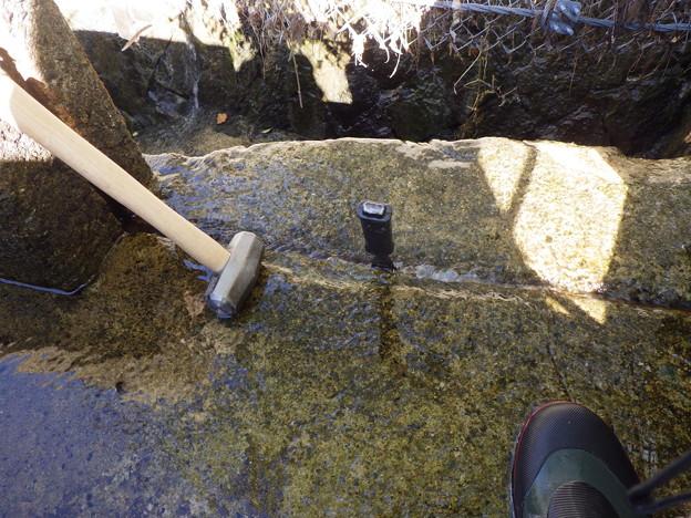 サブタ水漏れ箇所はつり