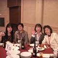 Photos: 20111112-7