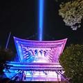 石山寺の夜景4