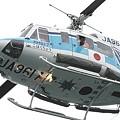 写真: MH-617 こはくちょう