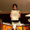 Photos: suzuki