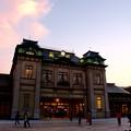 Photos: 門司港駅舎