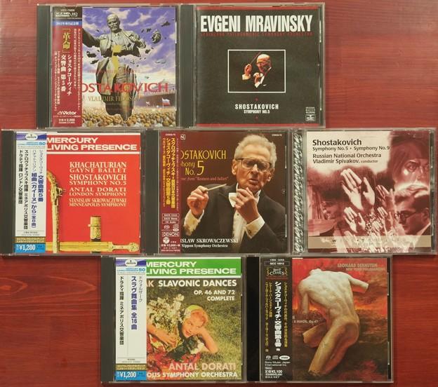 お気に入りの音楽CD~ショスタコーヴィチ交響曲第5番「革命」、他