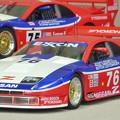 Photos: 京商1/43 NISSAN 300ZX TWIN TURBO GTS 1994