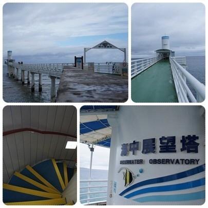 20120603 ブセナ海中公園(海中展望塔)