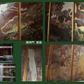 日光東照宮 陽明門の壁画