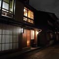 金沢主計町(かずえまち)茶屋街(2)