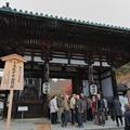 石山寺(5) 東大門