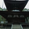 石山寺(12) 多宝塔