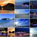 南紀白浜 円月島と白良浜  イルミネーション