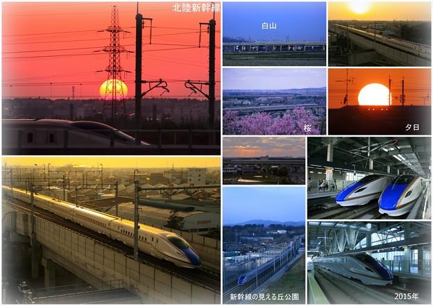 北陸新幹線2