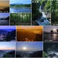 2015年 思い出 新潟県