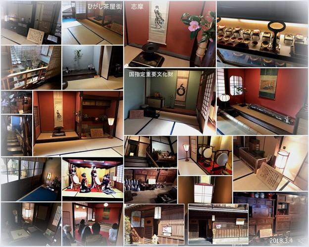 金沢 ひがし茶屋街 志摩(国指定重要文化財)