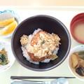 写真: 2月16日昼食(カツ丼) #病院食