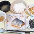 4月22日夕食(鰆の幽庵焼き) #病院食