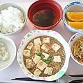 6月16日昼食(麻婆豆腐) #病院食