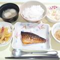 9月18日夕食(鯖の照り焼き) #病院食