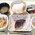 10月15日夕食(ほっけの塩焼き) #病院食