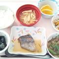 12月14日昼食(鯵の生姜煮) #病院食