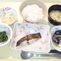 1月13日夕食(めだいの幽庵焼き) #病院食