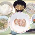 Photos: 3月24日夕食(鶏肉の塩麹焼き) #病院食