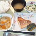 8月15日夕食(赤魚の粕漬け焼き) #病院食