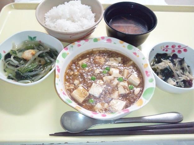 8月18日夕食(麻婆豆腐) #病院食